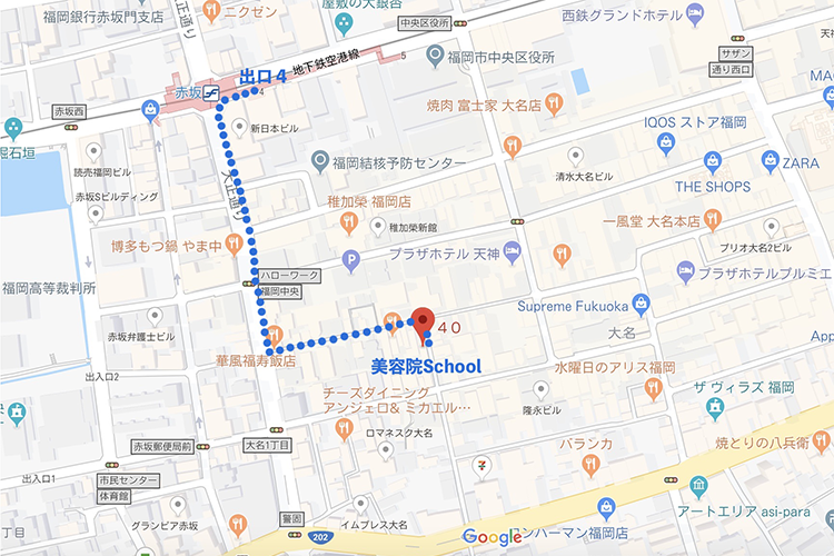 赤坂駅から