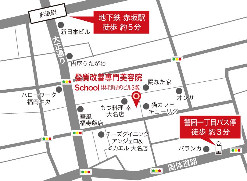 警固バス停:徒歩3分 地下鉄赤坂駅:徒歩5分で便利
