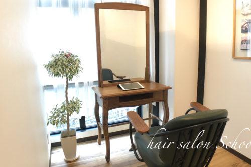 【稼ぐ・楽しむ・休む】『美容師人生に後悔しないサロンの働き方』を徹底構築!!!